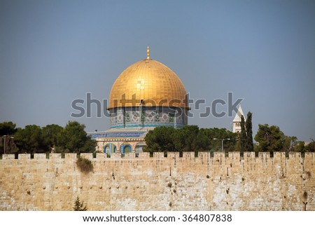Surrounding wall and Dome of the Rock in Jerusalem, Israel.  - stock photo