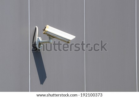 Surveillance Security Camera or CCTV on wall
