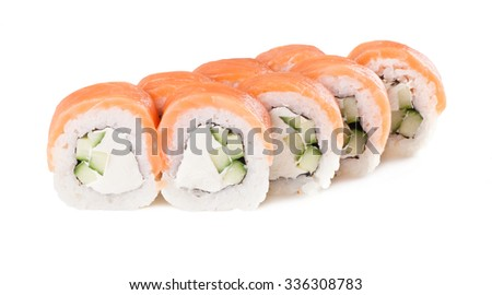 sushi rolls in breaded isolated on white background, stock image.