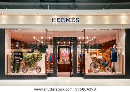 SUVARNABHUMI AIRPORT, SAMUT PRAKRAN, THAILAND - Nov 2015 : Hermes shop in duty free zone of the airport