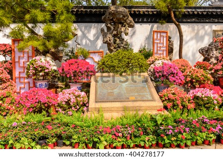 SUZHOU, CHINA - APR 1, 2016: UNESCO sign at The Humble Administrator's Garden,  a Chinese garden in Suzhou, a UNESCO World Heritage Site