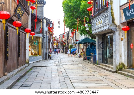 suzhou, China - April 5, 2016:  Suzhou Shantang Street is a beautiful town.