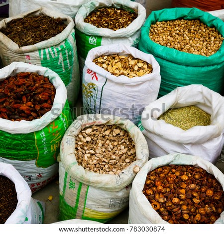 SUZHOU CHINA September 1 2017: Spices at a market in China