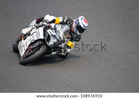 SUZUKA, JAPAN - JULY 29 : Rider of TEAM R2CL (24th place team) racing at 2012 Suzuka 8 hours World Endurance Championship Race, on July 29, 2012 in Suzuka Circuit, Japan.