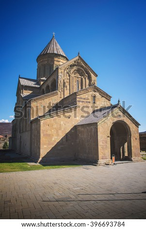 Svetitskhoveli Cathedral is a Georgian Orthodox cathedral located in the historical town of Mtskheta - stock photo