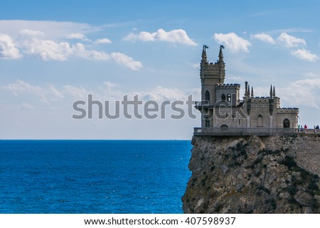 Swallow's Nest castle on the rock over the Black Sea. Gaspra.