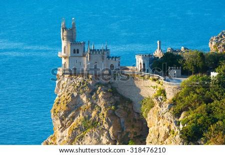 Swallow's Nest castle on the rock over the Black Sea. Gaspra. Crimea - stock photo