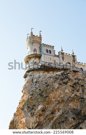 Swallow's Nest castle on top of Aurora rock on Southern Coast of Crimea