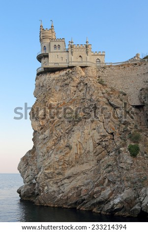 Swallow's Nest is a decorative castle the monument of architecture and history, the main attraction on the shores of the Black sea of the city Yalta, republic of Crimea, Russia