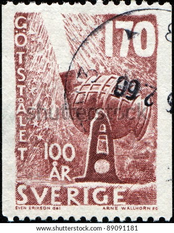 SWEDEN - CIRCA 1958: A stamp printed in Sweden honoring Centenary of Swedish Steel Industry, shows Bessemer Tilting-furnace, circa 1958
