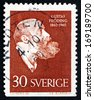 SWEDEN - CIRCA 1960: a stamp printed in the Sweden shows Gustaf Froding, Poet and Writer, Centenary of the Founding of the Voluntary Shooting Organization, circa 1960 - stock photo