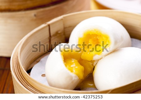 sweet dim sum bread with egg - stock photo