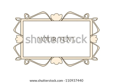 Sweet pastel retro art deco frame. Illustration isolated on white background with empty space to put picture or text - stock photo
