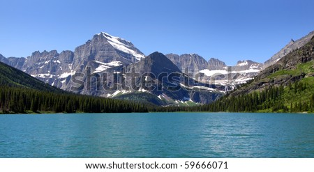 Swift current lake - stock photo