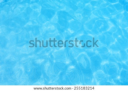 Swimming Pool Ripples - stock photo