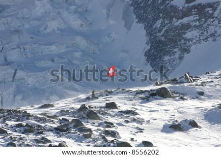 Swiss Banner on rocky plains
