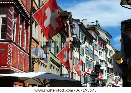 Swiss Flag Stock Images, Royalty-Free Images & Vectors | Shutterstock