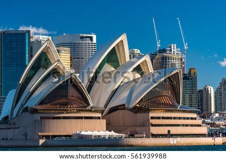 stock photo sydney australia july sydney opera house close up with office buildings of sydney 561939988 - 37+ Close Up Picture Of Sydney Opera House  Background