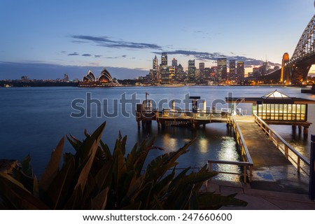 Sydney city night, North Sydney Lookout - stock photo