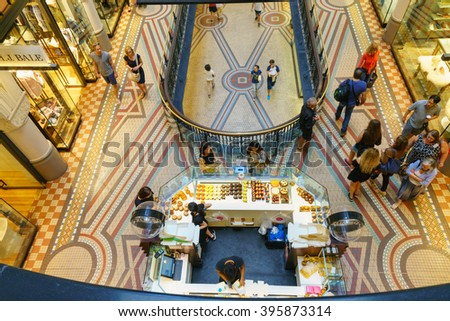 SYDNEY - FEB 20: Interior of Queen Victoria Building (QVB) on Feb 20, 2016 in Sydney. It is a late nineteenth-century building designed by the architect George McRae in Sydney, Australia.