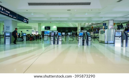 SYDNEY- FEB 22 : Self Check in machines at Sydney (Kingsford Smith) Airport on Feb 22, 2016 in Sydney. It is the only major airport serving Sydney, and is a primary hub for Qantas. - stock photo