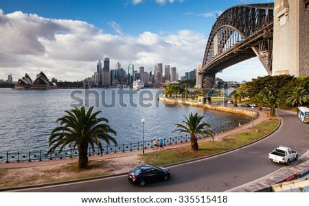 SYDNEY - JULY10: The Sydney Opera House is a multi-venue performing arts centre close to the Sydney Harbour Bridge and the Sydney central business district. July 10, 2015 in Sydney, Australia. - stock photo