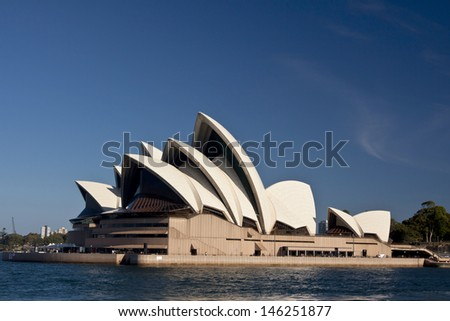 SYDNEY - NOV 12: The Iconic Sydney Opera House is a multi-venue performing arts centre also containing bars and outdoor restaurants. November 12, 2011 in Sydney, Australia.