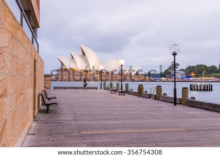 SYDNEY - OCT 12: The Iconic Sydney Opera House is a multi-venue performing arts centre also containing bars and outdoor restaurants. October 12, 2015 in Sydney, Australia. - stock photo