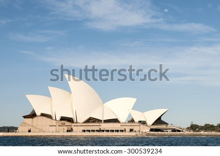 SYDNEY - September 14: The Iconic Sydney Opera House is a multi-venue performing arts centre also containing bars and outdoor restaurants. January 12, 2010 in Sydney, Australia. - stock photo
