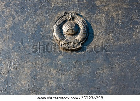 Symbol of former state the USSR on metal background - stock photo