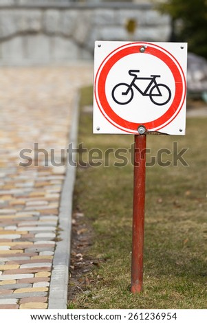 Symbol of no bicycle sign on the park - stock photo