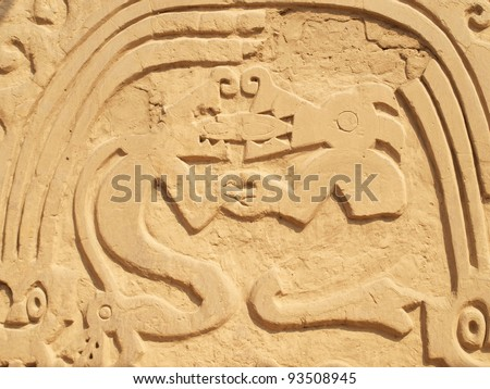Symbols of snake and rainbow in ancient temple in Trujillo Peru - stock photo