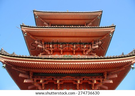 Symmetry of japanese pagoda (Kiyomizu dera temple) - stock photo