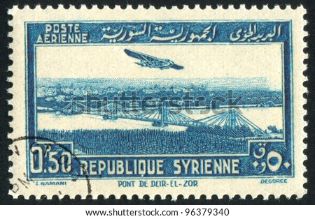 SYRIA - CIRCA 1940: A stamp printed by Syria, shows Bridge at Deir-el-Zor, circa 1940