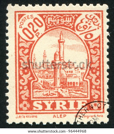 SYRIA - CIRCA 1930: A stamp printed by Syria, shows View of Aleppo, circa 1930