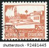 SYRIA - CIRCA 1940: stamp printed by Syria, shows Museum at Damascus, circa 1940. - stock photo