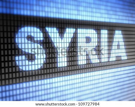 Syria.  Full collection of icons like that is in my portfolio
