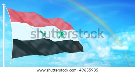 Syrian flag on beautiful sky background