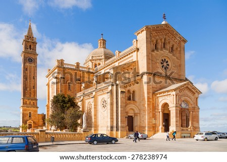 Ta' Pinu Church in village Gharb, Gozo island, Malta. The famous Madonna church is dedicated to the Blessed Virgin of Ta' Pinu.