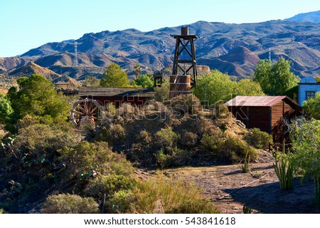 Tabernas, Spain - December 22, 2016: Mini Hollywood or Oasys, is a Spanish Western-styled theme park, located near the town of Tabernas in the province of Almeria, Andalusia.