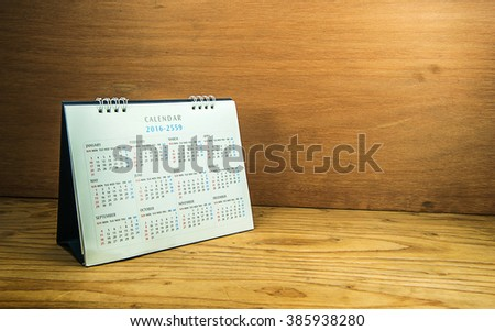 table calendar page year 2016 on stock photo royalty free