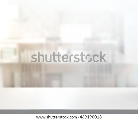 Kitchen Table Top Background table top blur office background stock photo 253264243 - shutterstock