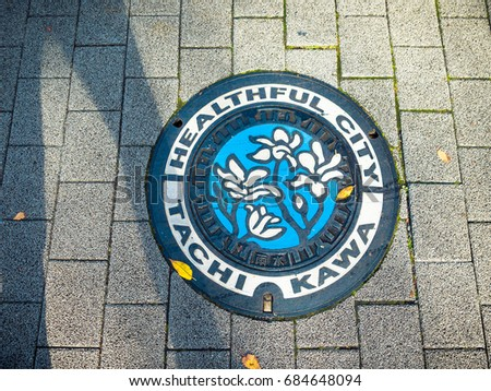 Tachikawa , Japan - healthful city on december 2016 : japan modern and beautiful design on pipe cover with man shadow