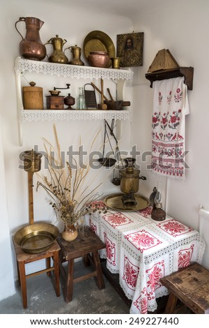 TAGANROG - FEBRUARY  01, 2015: Shows the interior of the house, the birthplace of the great Russian writer Anton Chekhov.  Kitchen. House-Museum of the writer in Taganrog, Russia - stock photo