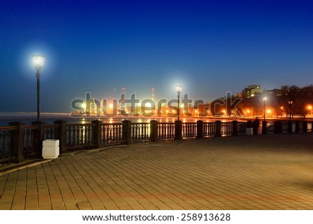 Taganrog quay in winter night - stock photo