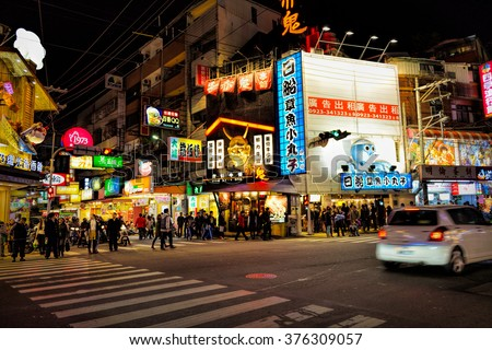 TAICHUNG, TAIWAN- JAN 20: Fengjia Night Market(Fengjia Shopping Town) in Xitun District, Taichung, Taiwan. The market is located next to Feng Chia University. taken on Jan 20, 2015 in Taichung, Taiwan