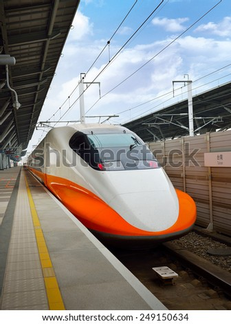 TAINAN CITY, TAIWAN - JAN 20: Taiwan High Speed Rail (THSR) station platform on Jan 20, 2015 in Tainan, It is a high-speed rail line that runs approximately 345 km along the west coast of Taiwan. - stock photo
