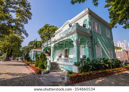 Taipa Houses-Museum, Important heritage buildings and cultural heritage in Macau,China - stock photo