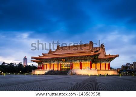 Taipei Chiang Kai Shek memorial hall  - stock photo