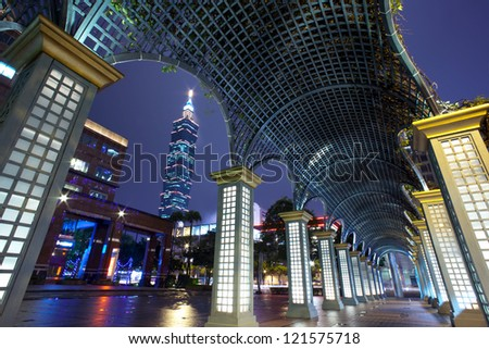 Taipei city at night - stock photo